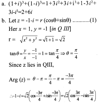Plus One Maths Model Question Papers Paper 3A10