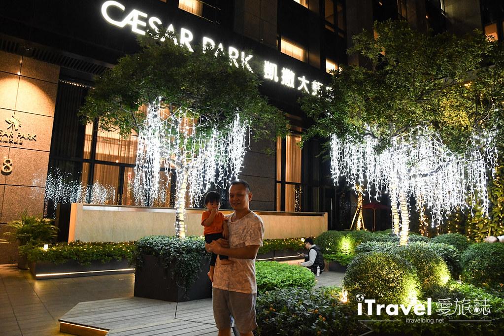 板橋凱撒大飯店 Caesar Park Hotel Banqiao (106)