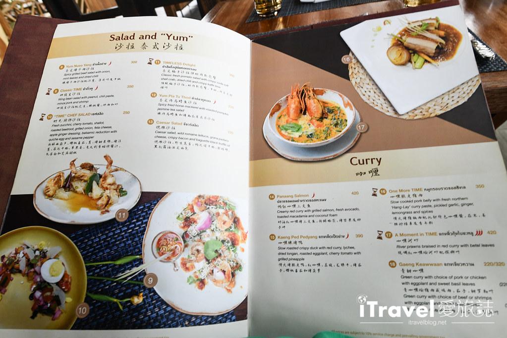 清邁餐廳推薦 TIME Riverfront Cuisine & Bar (15)