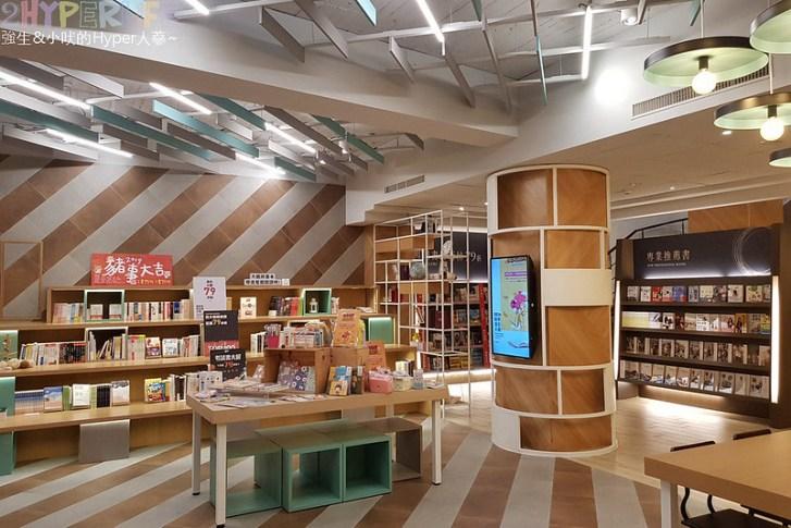 40237867723 d166820b2e c - WOW Eat&Book│在五南書店裡邊吃飯邊閱讀超悠閒~距離台中火車站前站只要步行三分鐘喔!