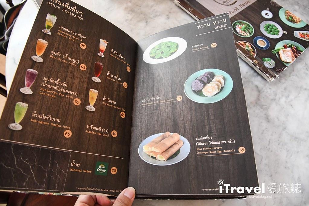曼谷餐廳推薦 Plearnwan Panich (9)