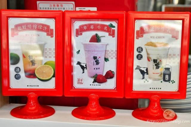 有春冰菓室-14