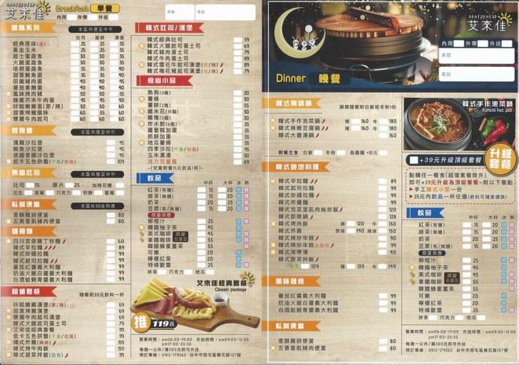 46622760862 74f66a9552 b - 熱血採訪|台中少見韓式平價早午餐,老闆娘從韓國首爾來台,早餐就能吃到道地韓式拌飯部隊鍋