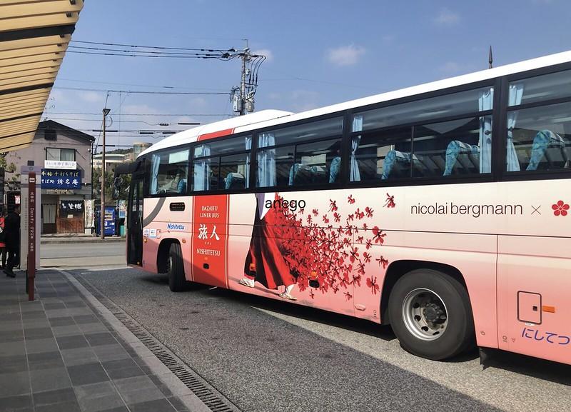 博多駅行きバス