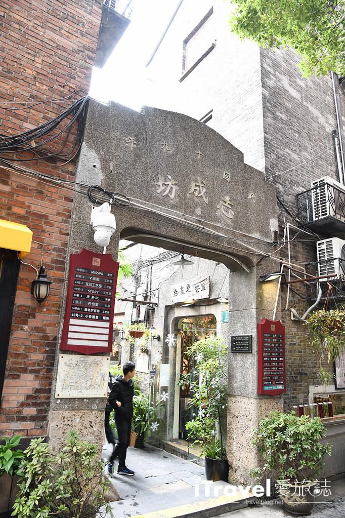 上海景点推荐 创意街区田子坊 (48)