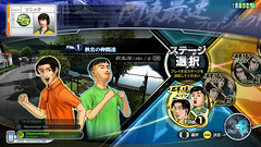 """Initial D Arcade 5 • <a style=""""font-size:0.8em;"""" href=""""http://www.flickr.com/photos/66379360@N02/7532721170/"""" target=""""_blank"""">View on Flickr</a>"""