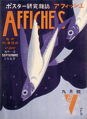 """""""Affiches"""" magazine issue #3, Sep 1927 • <a style=""""font-size:0.8em;"""" href=""""http://www.flickr.com/photos/66379360@N02/6959785092/"""" target=""""_blank"""">View on Flickr</a>"""