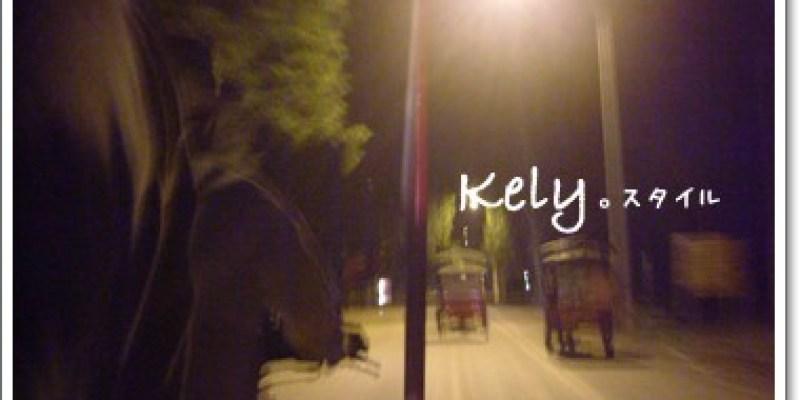 柬埔寨》吳哥窟小吳哥日出 - 熱氣球 - 羅洛士遺址 - 老街 - 小吳哥(世界七大奇景之一)☆Travel in Angkor.Cambodia