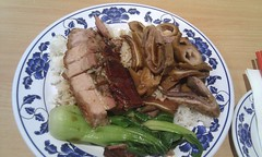 Roast Pork and offal on rice AUD11.50 - City B...