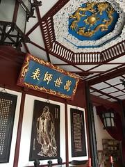 Yuelu Academy, Changsha