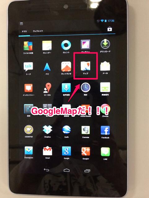 iPad初心者のための使い方入門