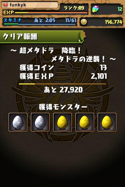 20120915142101