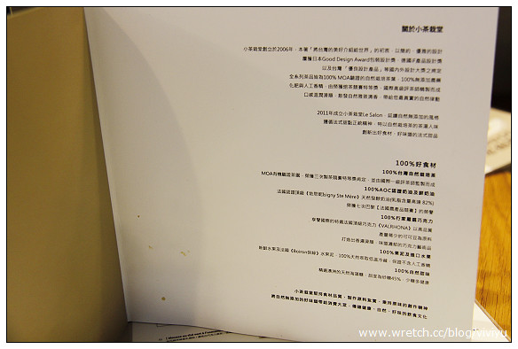 [板橋.美食]小茶栽堂.板環~台鐵捷運免出站.下午茶甜點 @VIVIYU小世界