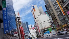 """Akihabara 3 • <a style=""""font-size:0.8em;"""" href=""""http://www.flickr.com/photos/66379360@N02/7919217504/"""" target=""""_blank"""">View on Flickr</a>"""