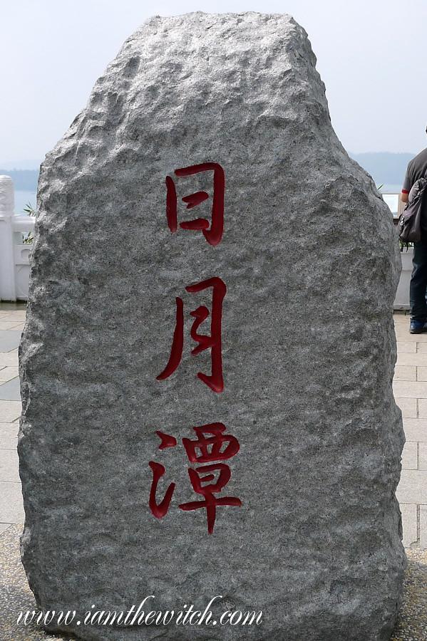 Wenwu
