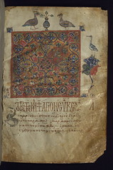 Gospel Book, Title page of the Gospel of Matth...