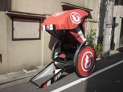 "Rickshaw 15 • <a style=""font-size:0.8em;"" href=""http://www.flickr.com/photos/66379360@N02/7978327968/"" target=""_blank"">View on Flickr</a>"
