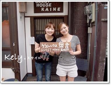日本》交通安排教學、實用訊息之九州千陽號篇☆Travel in Kyushu,JAPAN☆Thousand Sunny