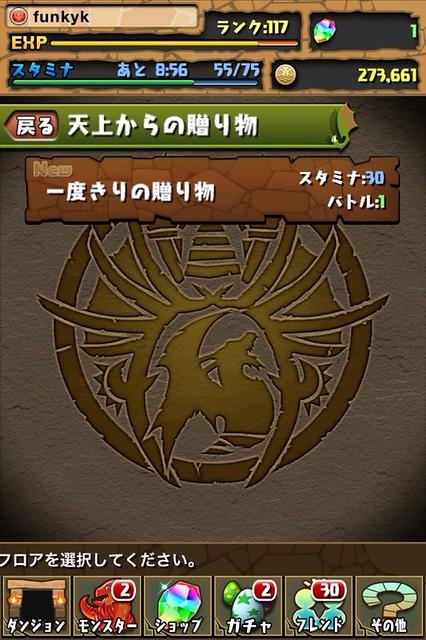 20121029224743
