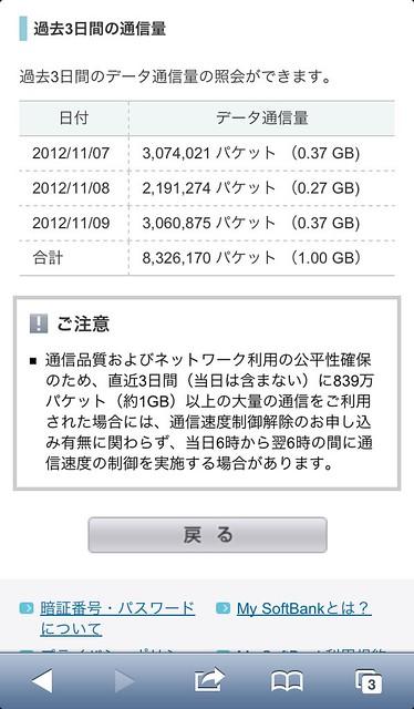 20121110151245
