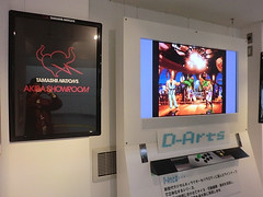 "Akiba Showroom 1 • <a style=""font-size:0.8em;"" href=""http://www.flickr.com/photos/66379360@N02/8208789611/"" target=""_blank"">View on Flickr</a>"