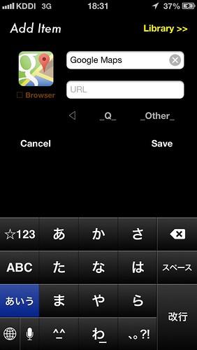 Seeqのアイテム追加画面へ移管