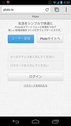 Screenshot_2013-02-09-00-56-03