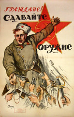 Comrades! Turn in your Weapons!