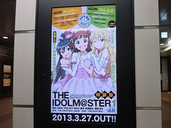 "Akiba Ads 6 • <a style=""font-size:0.8em;"" href=""http://www.flickr.com/photos/66379360@N02/8613641767/"" target=""_blank"">View on Flickr</a>"