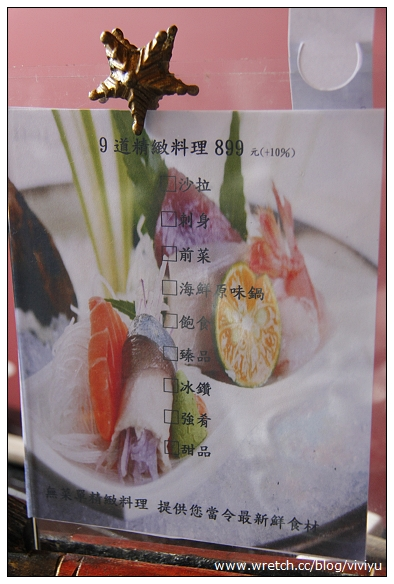 [美食.宜蘭]青山食藝.無菜單料理二訪~春節加價料理 @VIVIYU小世界