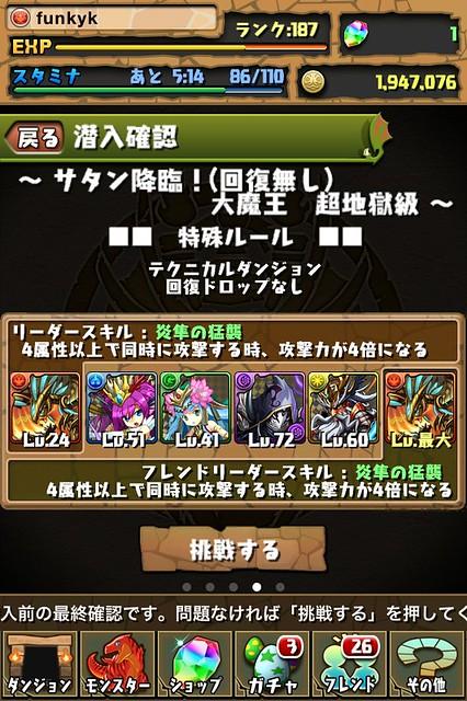 20130414114245