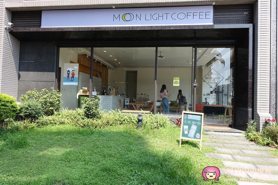 [桃園.美食]Moon Light Coffee Bar 月光咖啡廳.隱身住宅區的小店~採光良好.簡單風格(關門大吉) @VIVIYU小世界