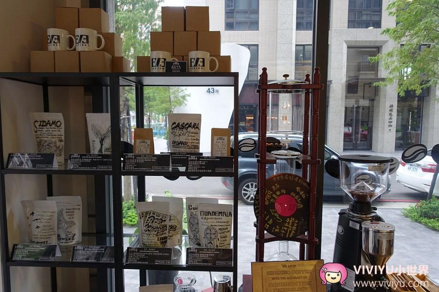 Explore Coffee Studio,咖啡館,探索咖啡,敏盛綜合醫院,桃園咖啡,桃園美食 @VIVIYU小世界
