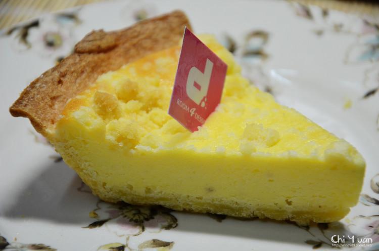 Room 4 Dessert09.jpg