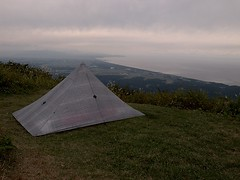 """Yoneyama Hike • <a style=""""font-size:0.8em;"""" href=""""http://www.flickr.com/photos/87814503@N06/8070154035/"""" target=""""_blank"""">View on Flickr</a>"""