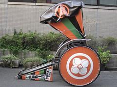 "Rickshaw 13 • <a style=""font-size:0.8em;"" href=""http://www.flickr.com/photos/66379360@N02/7978327617/"" target=""_blank"">View on Flickr</a>"