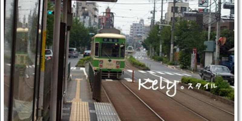 日本》荒川之TRICK (圈套)拍攝地、台場JUMP海賊商店、富士電視台、彩虹大橋夜景之鎌倉千陽號篇☆Travel in Kamakura,JAPAN☆Thousand Sunny