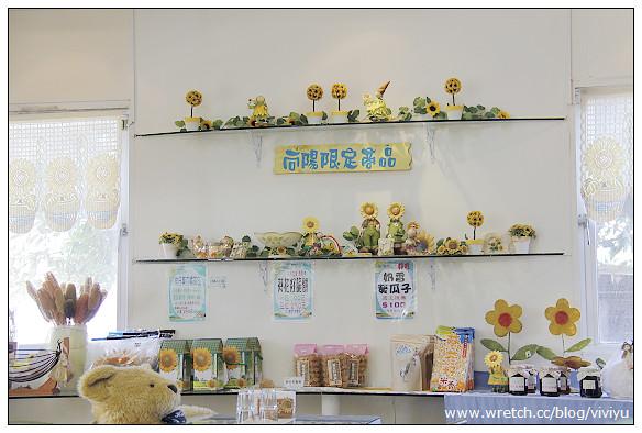 [觀音.旅遊]向陽農場.向日葵~免門票入園樂 @VIVIYU小世界