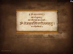 vedic-mantras