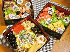 "One Piece Bento 1 • <a style=""font-size:0.8em;"" href=""http://www.flickr.com/photos/66379360@N02/8428623923/"" target=""_blank"">View on Flickr</a>"