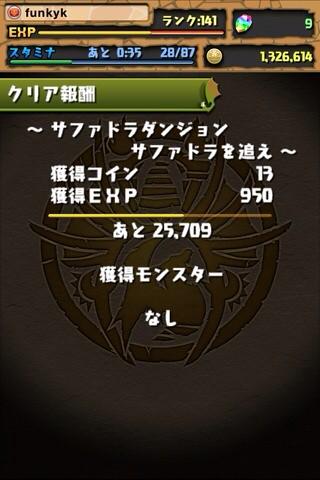 20121121225247