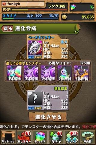 20121207160409