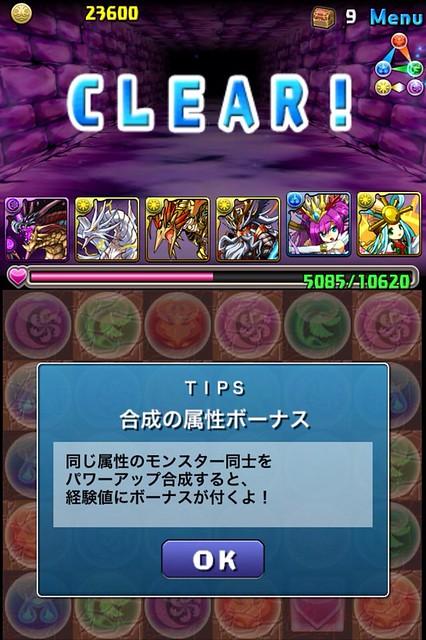 20121118170300