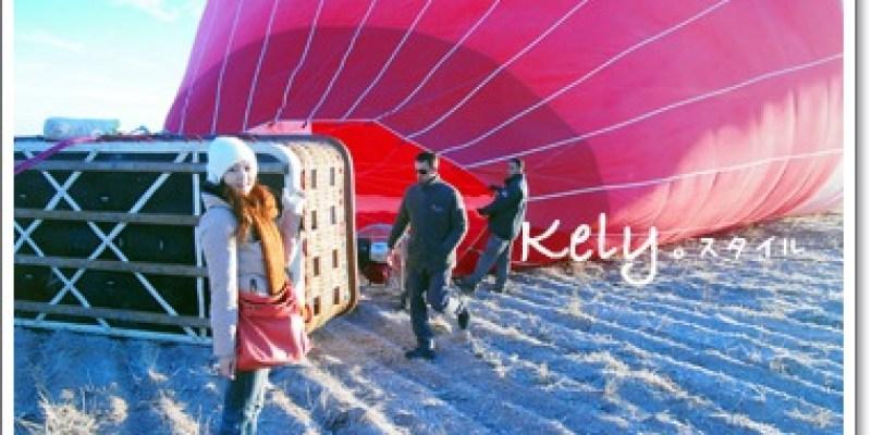 土耳其》卡帕多其亞(熱氣球體驗、民俗音樂、肚皮舞)☆Travel in TURKEY