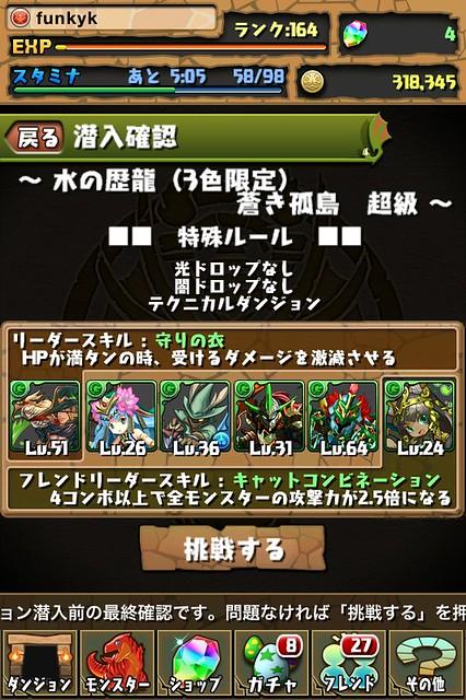 20130128082130