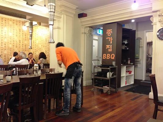 Jonga Jip Korean BBQ
