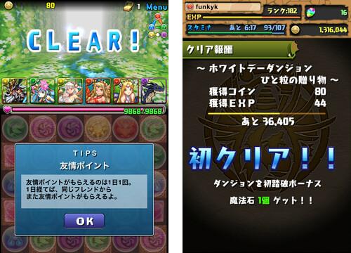 20130314200643