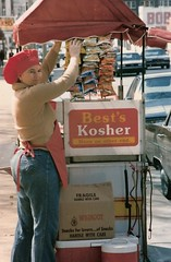 NEW RELIGIOUS TAX ON KOSHER DOGS IS UNFAIR!