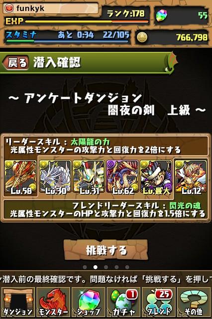 20130226174120