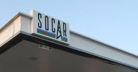 SOCAR Fascia canopy sign